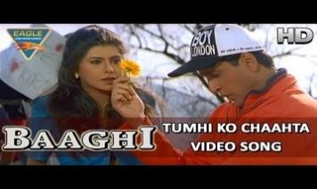 Tumhi Ko Chahta Hai Dil Song Lyrics