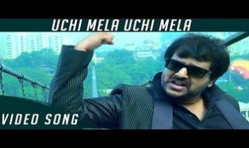 Uchi Mela Song Lyrics