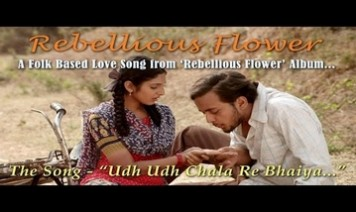 Udh Udh Chala Re Bhaiya Song Lyrics