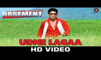 Udne Laga Song Lyrics