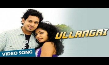Ullangai Song Lyrics