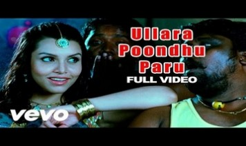 Ullara Poondhu Paaru Song Lyrics