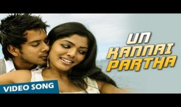 Un Kannai Partha Piragu Song Lyrics