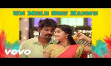 Un Mele Oru Kannu Song Lyrics
