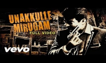 Unakkulle Mirugam Song Lyrics
