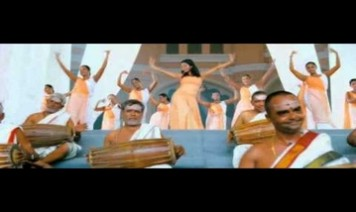 Unnai Ondru Song Lyrics