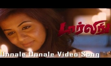 Unnale Kangal Thallaadi Song Lyrics
