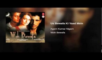 Uss Bewafa Ki Yaad Mein Song Lyrics