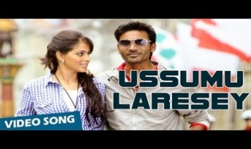 Ussumu Laresay Song Lyrics