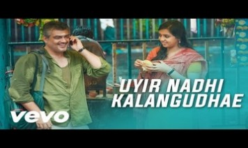 Uyir Nadhi Kalangudhey Song Lyrics
