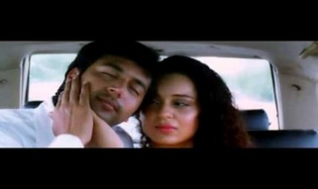 Aasai Aithane.. Meesai Vaithane.. Song Lyrics
