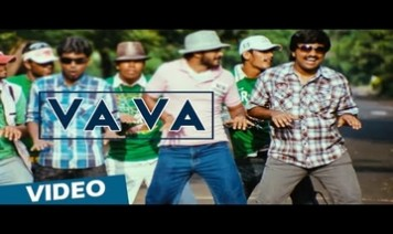 Vaa Vaa Song Lyrics