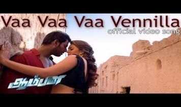 Vaa Vaa Vaa Vannila Song Lyrics