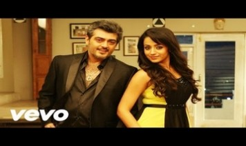 Vaada Bin Lada Song Lyrics