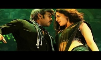 Vaaya Veera Song Lyrics