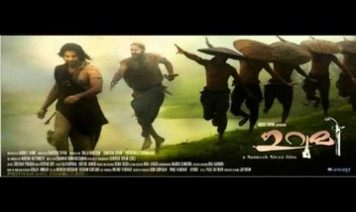 Vadaka Vadaka Song Lyrics