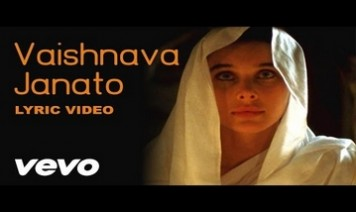 Vaishnava Jana To Tene Kahiye Song Lyrics