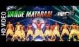 Vande Mataram Song Lyrics