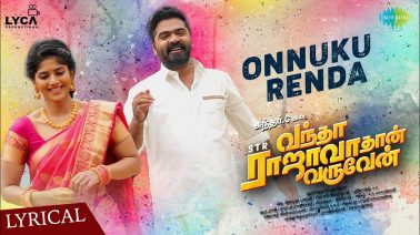 Onnuku Renda Song Lyrics