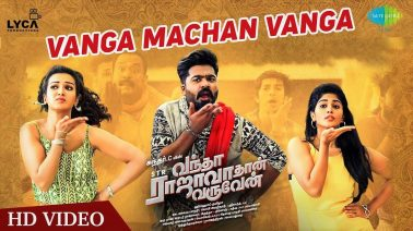 Vanga Machan Vanga Song Lyrics