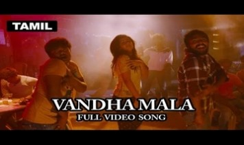 Vantha Mala Pona Mudi Song Lyrics