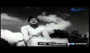 Vantha Naal Muthal Song Lyrics