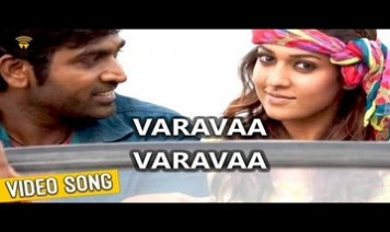 Varavaa Varavaa Song Lyrics