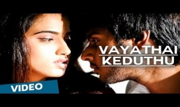 Vayathai Keduthu Song Lyrics