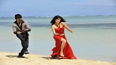 Veera Veera Song Lyrics