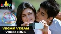 Vegam Vegam Song Lyrics
