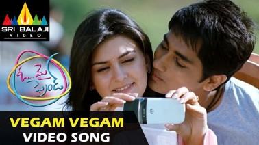 Vegam Vegam Song Lyrics