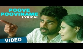 Velamara Pattayum Song Lyrics