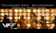 Vellakkara Rani Song Lyrics
