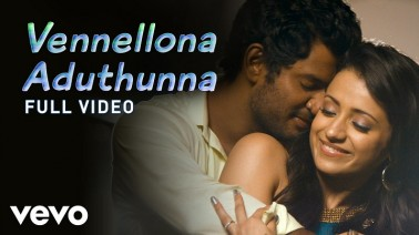 Vennellona Aduthunna Song Lyrics