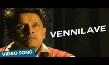 Vennilave Vennilave Song Lyrics