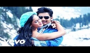 Venpaniye Song Lyrics