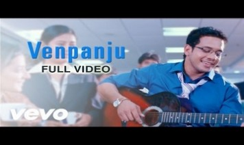 Venpanju Megam Enbaena Song Lyrics