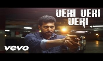 Veri Veri Veri Song Lyrics