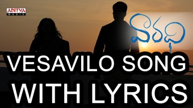 Vesavilo Mande Sureedu Song Lyrics