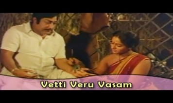 Vetti Veru Vasam Song Lyrics