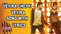 Veyira Cheyyi Veyira Song Lyrics