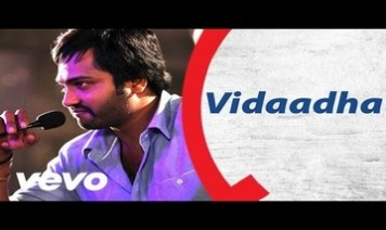 Vidaadha Song Lyrics
