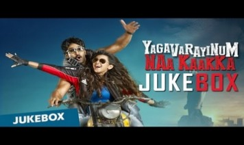 Vidai Vidai Song Lyrics