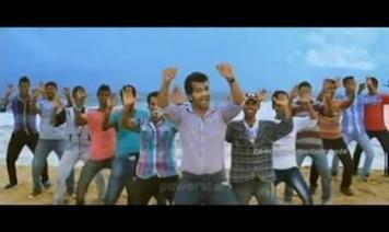 Vithavithamaga Song Lyrics