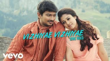Vizhiyae Vizhiyae Song Lyrics