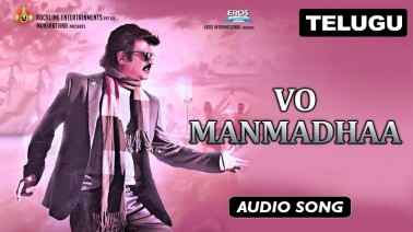 Vo Manmadhaa Song Lyrics