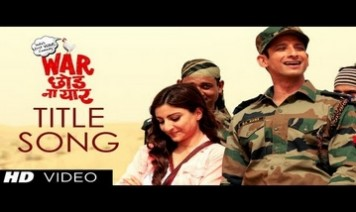 War Chhod Na Yaar Song Lyrics