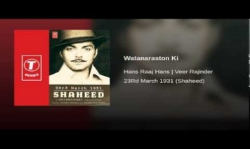 Watan Paraston Ki Song Lyrics