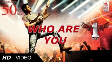 Who Are You Song Lyrics