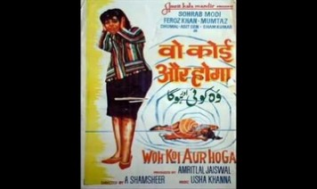 Woh Koi Aur Hoga Song Lyrics
